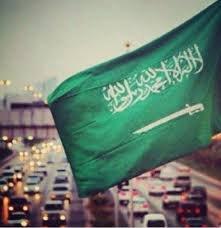 محددات وقواعد اتمام اجراءات زواج سعودى من مصريه – اشهر محاميه فى مصر- هيام جمعه سالم 01061680444