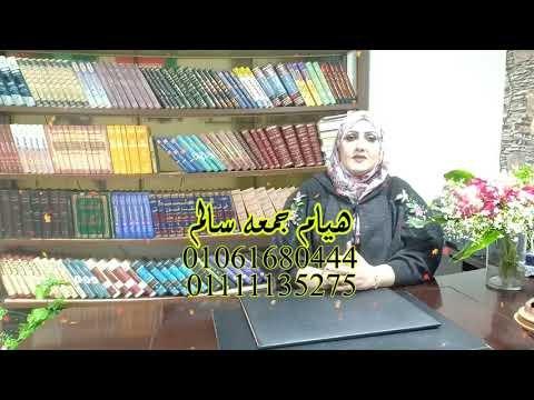 شروط الزواج السعودي من تونسية –  بعض شروط زواج مصرى من اجنبيه  – مكتب توثيق زواج و طلاق وقضايا الاسرة – هيام جمعه  سالم/01061680444