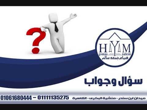 توكيل زواج من المغرب –  +زواج مغربية من سوري محامي زواج الأجانب و العرب هيام جمعه سالم