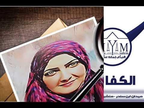توكيل زواج من المغرب –  زواج المغربيات و السوريات في جمهوريه جمهورية مصر العربية العربيه 01061680444+