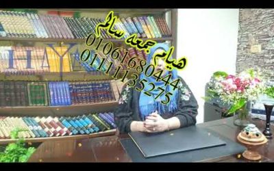 محامى زواج الاجانب فى مصر –  شروط زواج مصرى من تونسية  مكتب المستشار القانونى  – هيام جمعه  سالم/01061680444
