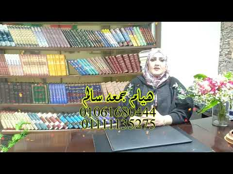 زواج الخليجيين في مصر
