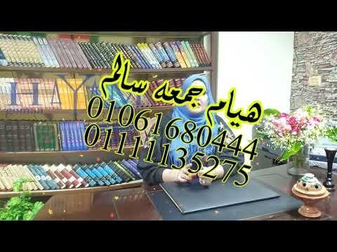 مميزات الزواج من جزائرية