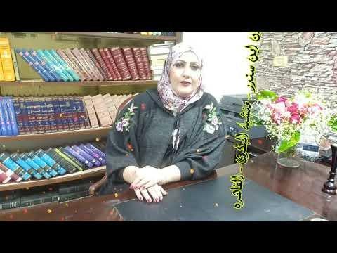 الاوراق المطلوبة للزواج من جزائرية فى الجزائر