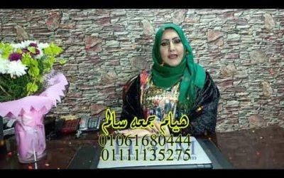 محامي زواج الاجانب في المغرب  –  شروط زواج المصرى من الاخت الروسيا – مع المحاميه هيام جمعه سالم
