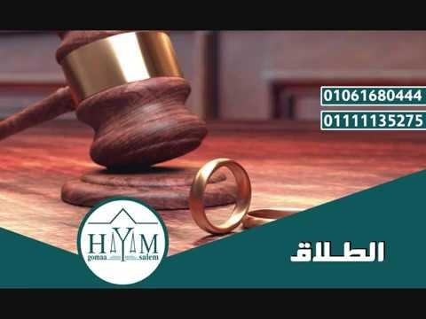 محامي زواج الاجانب في المغرب  –  مكتب زواج الاجانب بالقاهرة المحامي هيام جمعه سالم 01061680444