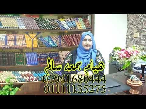 ما هي تبعات زواج مصري من جزائرية في مصر؟مكتب المستشار القانونى  – هيام جمعه  سالم/01061680444