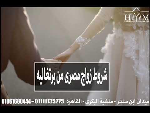 توثيق زواج الاجانب في  تونس – الجمهورية التونسية