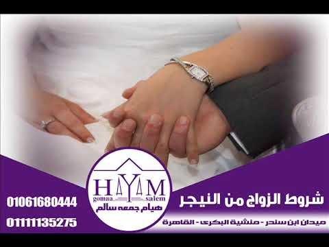 محامى توثيق زواج الاجانب في مصر –  أنواع الطلاق في فرنسا