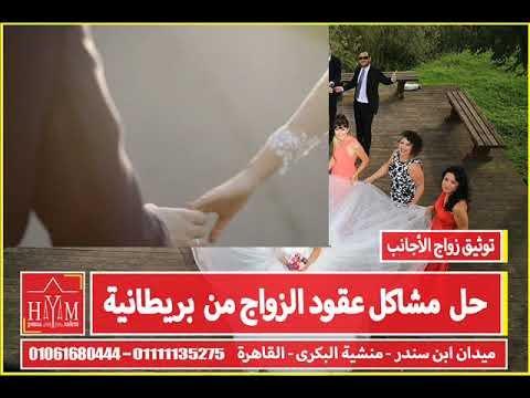عقوبة الزواج بدون تصريح في السعودية 2018