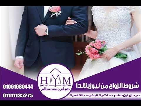 كيفية الطلاق في الزواج العرفي