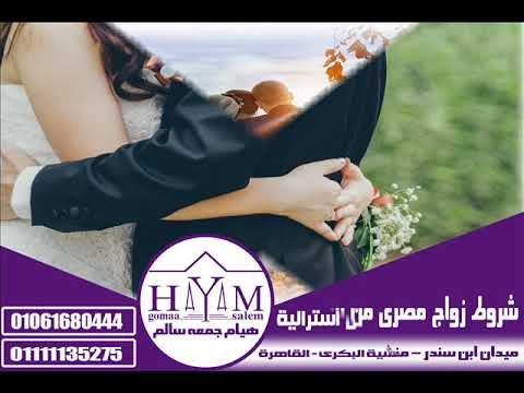 خطوات زواج الاجانب في السعودية –  تسجيل عقد الزواج في الأحوال المدنية