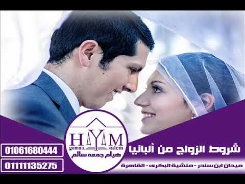 كيف اتزوج مغربية