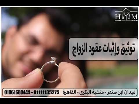حملات عن زواج القاصرات