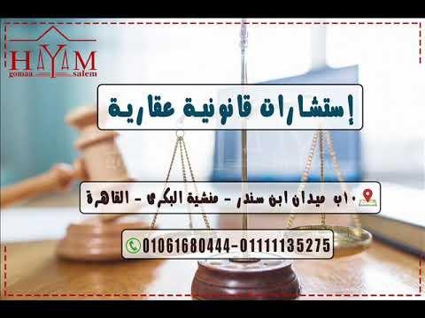 الاستغلال في القانون المدني المصري
