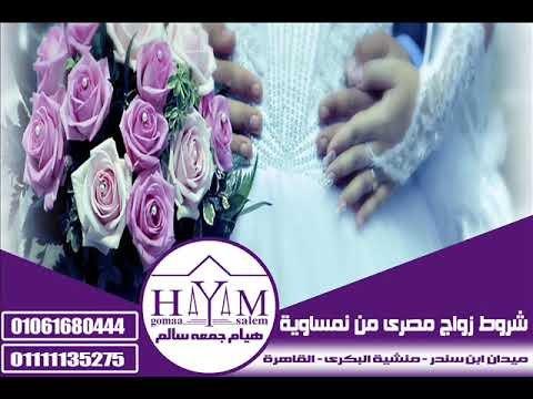 موقع زواج سعوديات من مقيمين