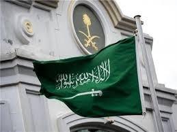 ما هي خطوات استخراج سجل تجاري فرعي بالمملكة السعودية ؟ 2022